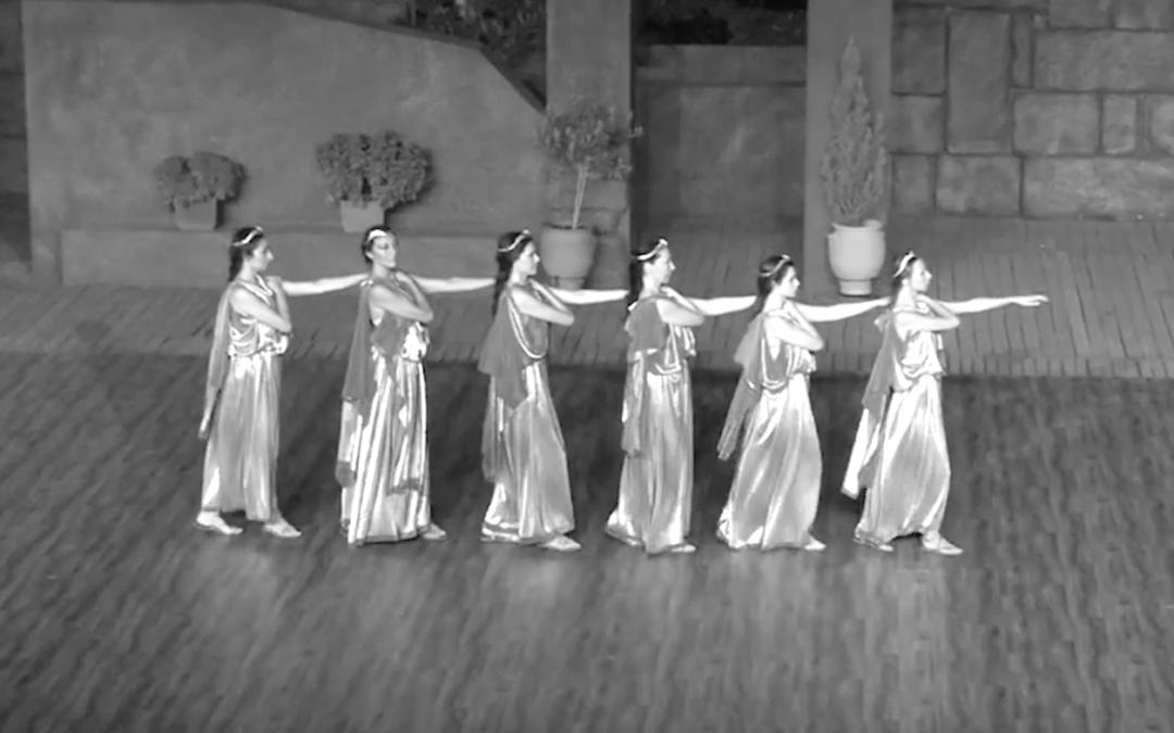 Danzas Griegas – Seminario Intensivo PRESENCIAL